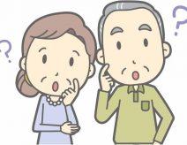 老人ホームの入居までの流れを解説!入居手続きの際の注意ポイント